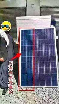fake solar panel cellGerman