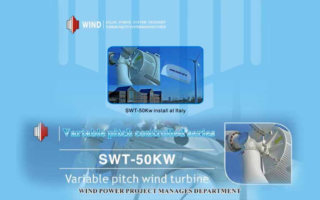 Hummer Wind Turbine In Karachi Lahore Islamabad By Pak Solar